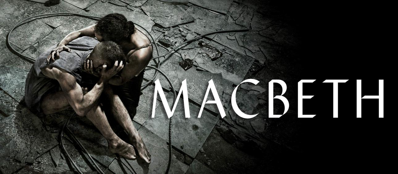 Macbeth National Theatre Banner